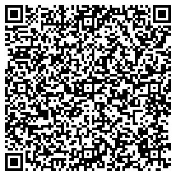 QR-код с контактной информацией организации ForinfO, ЧП