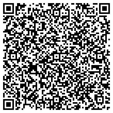 QR-код с контактной информацией организации Минимал / Minimal, ООО