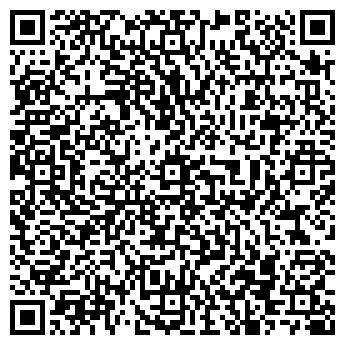QR-код с контактной информацией организации Растр-Пак, ООО