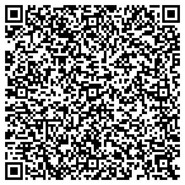 QR-код с контактной информацией организации Типография Виза, ЧП