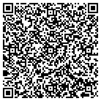 QR-код с контактной информацией организации Акрида, ООО