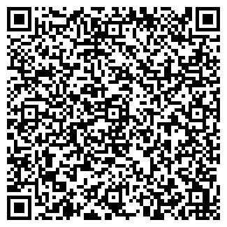 QR-код с контактной информацией организации Крутов-хит, ЧП