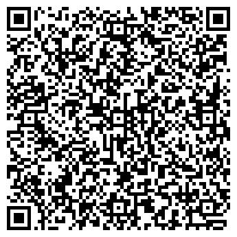 QR-код с контактной информацией организации Прес медиа, ООО