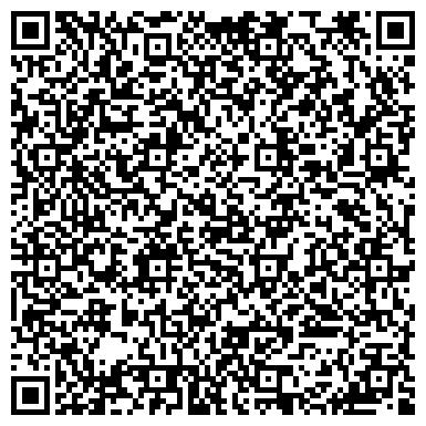 QR-код с контактной информацией организации Украинское слово, общественно-политическая газета, ГП