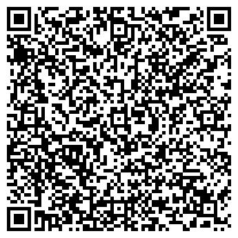 QR-код с контактной информацией организации Аккорд, ООО