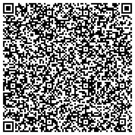 QR-код с контактной информацией организации Издательско-полиграфический центр Украинского института научно-технической и экономической информации, ГП
