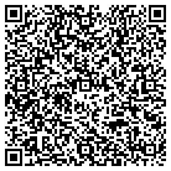 QR-код с контактной информацией организации Еврофлекс, ЧП