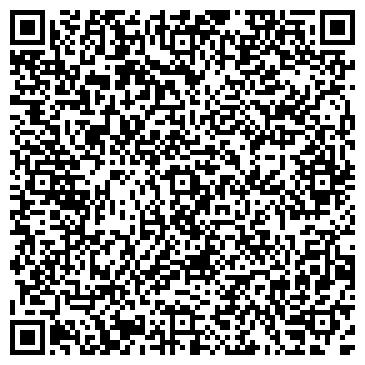 QR-код с контактной информацией организации А4 Плюс, ООО