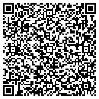 QR-код с контактной информацией организации Внимание, ООО