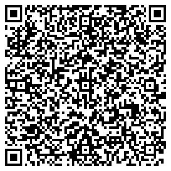 QR-код с контактной информацией организации Ультрасоник, ООО НПП