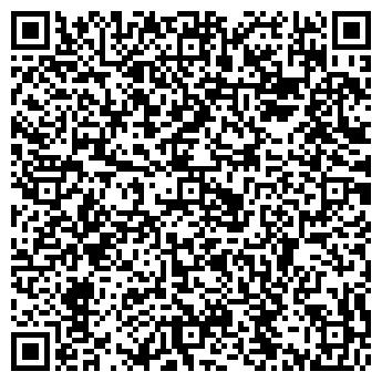 QR-код с контактной информацией организации Алеф-Принт, ООО