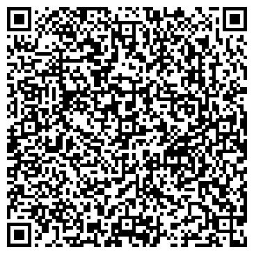QR-код с контактной информацией организации Дависион ЧП, (Davision)