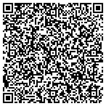 QR-код с контактной информацией организации Ван Аутдор, ООО (One Outdoo)
