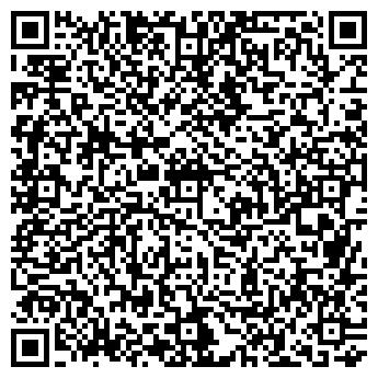 QR-код с контактной информацией организации ККГ Тедо, ООО
