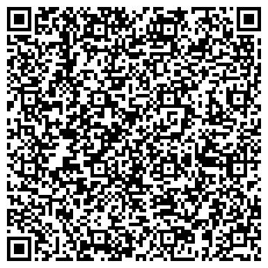 QR-код с контактной информацией организации Колор Граф, ООО