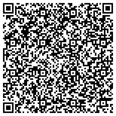QR-код с контактной информацией организации Издательский дом Гульнары Ибраевой, ООО