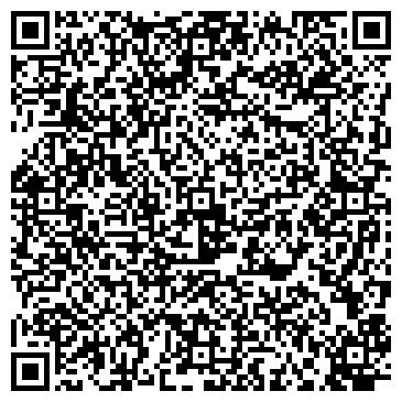 QR-код с контактной информацией организации Raster web studio, OOO