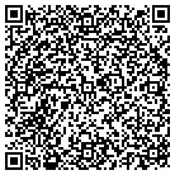 QR-код с контактной информацией организации Школа, ООО