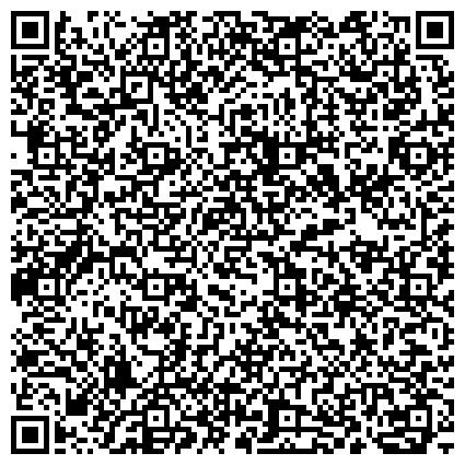 QR-код с контактной информацией организации Весник Ассоциации Содействия Правовой Деятельности (Вісник Асоціації Сприяння Правовій Діяльності)