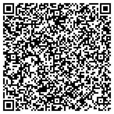 QR-код с контактной информацией организации Демо Дизайн Лтд, ООО