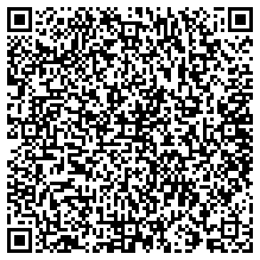 QR-код с контактной информацией организации Триада плюс, ООО