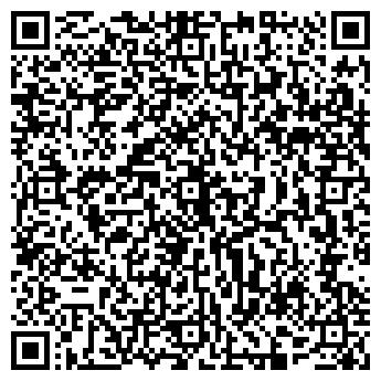 QR-код с контактной информацией организации Ваша Свадьба, ЧП