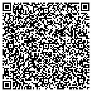 QR-код с контактной информацией организации Ахил издательство, ООО