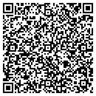 QR-код с контактной информацией организации Фада, ООО