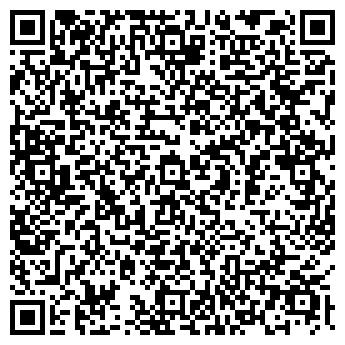 QR-код с контактной информацией организации Стелс Принт, ООО