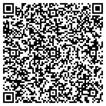 QR-код с контактной информацией организации Амиго-Принт, ЧП