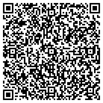 QR-код с контактной информацией организации Спецкомплект, ООО