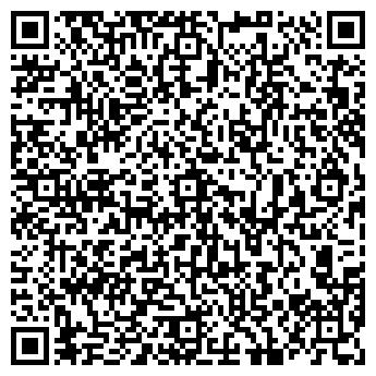 QR-код с контактной информацией организации Пасинога, ЧП