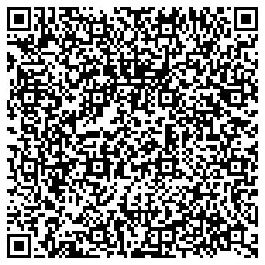 QR-код с контактной информацией организации Рекламное агентство «Инфо», ООО