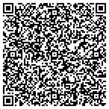 QR-код с контактной информацией организации Дизайн-студия Print line