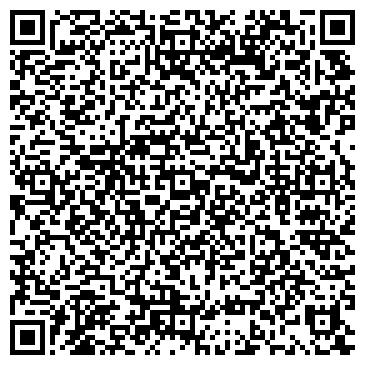 QR-код с контактной информацией организации Реклама Позитив, ЧП