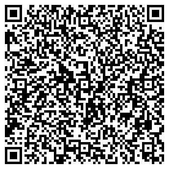 QR-код с контактной информацией организации БАО, ПКФ
