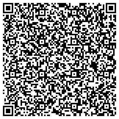 QR-код с контактной информацией организации Центр рекламных технологий ADS, ООО