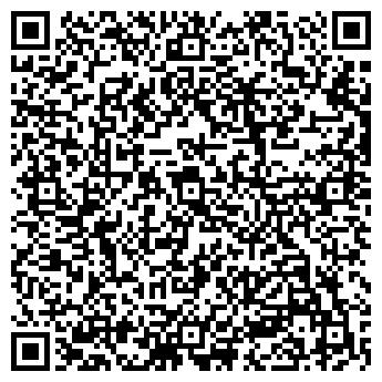 QR-код с контактной информацией организации Мастер , ООО