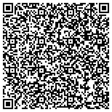 QR-код с контактной информацией организации Креативное рекламное агентство Тортила, ООО