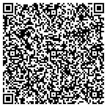 QR-код с контактной информацией организации Вик-Дизайн, ООО