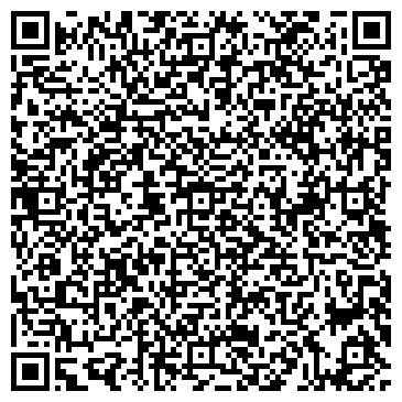 QR-код с контактной информацией организации Цифровая галерея, ЧП