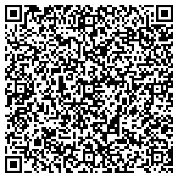 QR-код с контактной информацией организации Контех, Компания