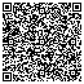 QR-код с контактной информацией организации Эдна, ООО