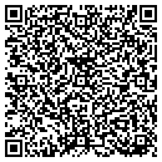 QR-код с контактной информацией организации Вернас, ЧП