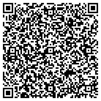 QR-код с контактной информацией организации Трафарет, OOO
