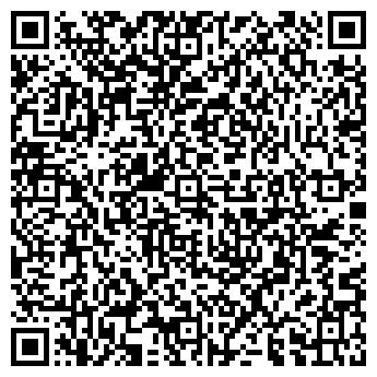 QR-код с контактной информацией организации Мелис, ООО