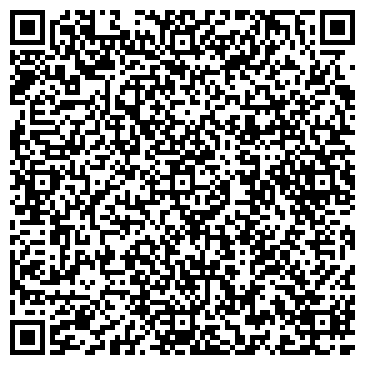 QR-код с контактной информацией организации Профдизайн-Харьков, ООО