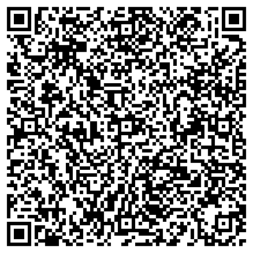 QR-код с контактной информацией организации Рекламный вопрос, ЧП