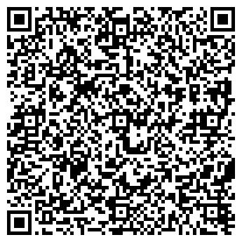 QR-код с контактной информацией организации Сатори (PA Satori), ЧП