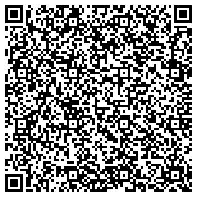 QR-код с контактной информацией организации Аккорд, Рекламное агенство, ЧП